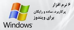 windows-free-apps